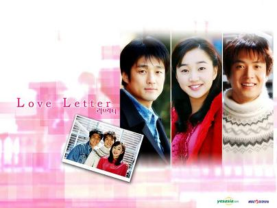 Title: ???? / Leo-beu Le-teo / Love Letter Chinese Title : 情?