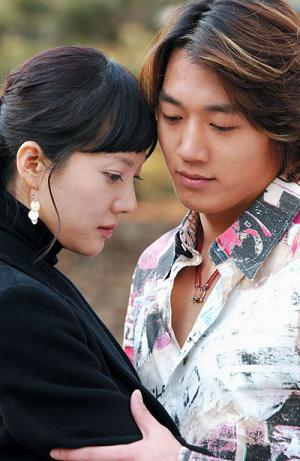 Say You Love Me Korean Drama