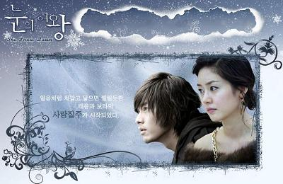 Title: 눈의 여왕 / The Snow Queen
