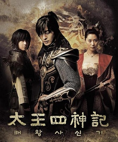 Title: 태왕사신기 / The Story of the First King's Four Gods