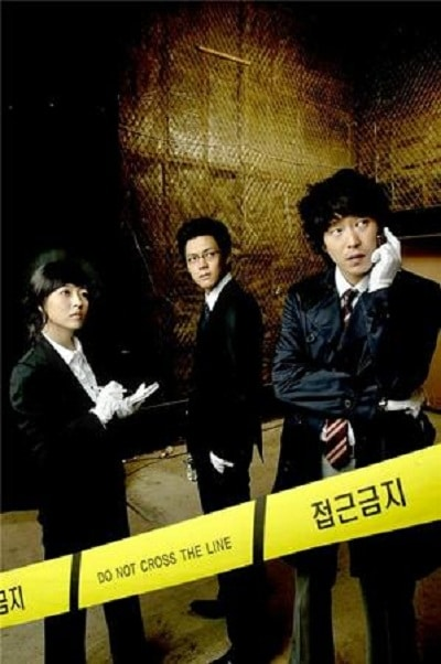 Life special investigation team korean drama life special investigation team korean drama mightylinksfo Gallery