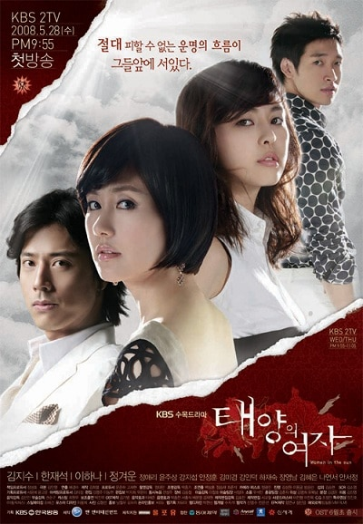 Women of The Sun » Korean Drama