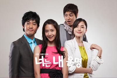 http://www.koreandrama.org/wp-content/uploads/2008/05/you-are-my-destiny.jpg