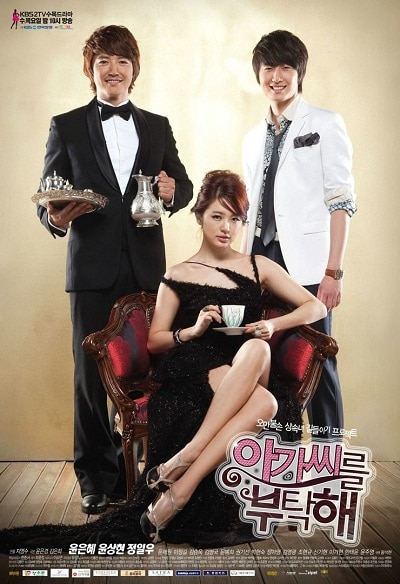 Take Care of the Young Lady » Korean Drama