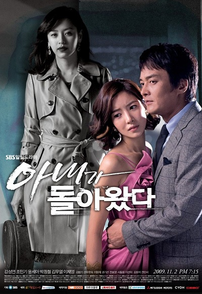 Wife Returns » Korean Drama