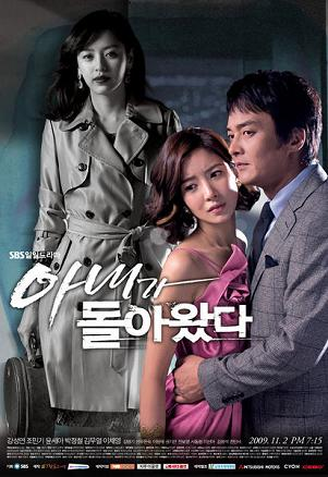 drama for free. japanese drama, korean drama, kdrama episodes, korean