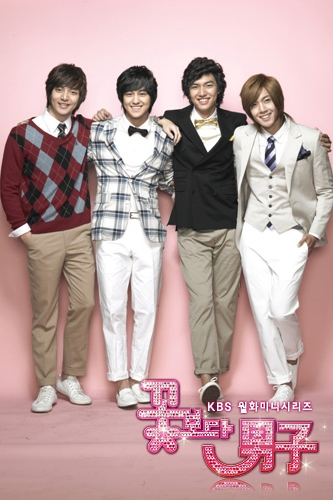 1boys over flowers (корея)
