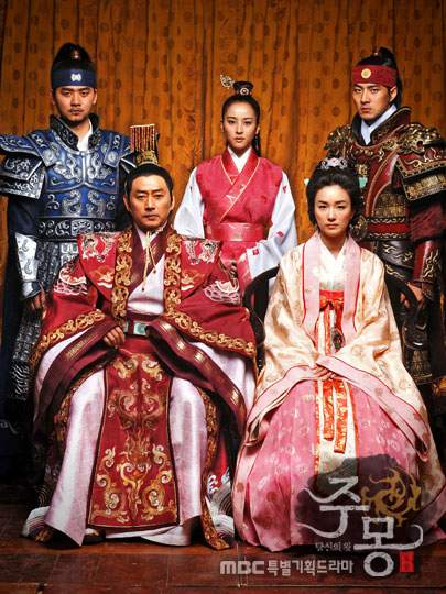 Jumong – Prince of The Legend » Korean Drama