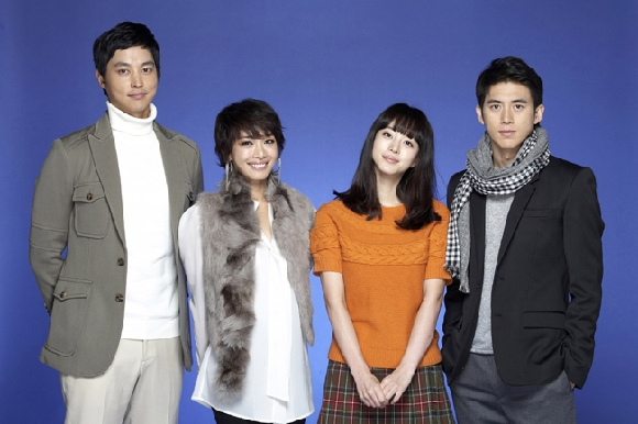 Will It Snow For Christmas Cast.Will It Snow For Christmas Korean Drama