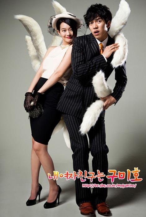 Film Drama Korea My Girlfriend is A Gumiho