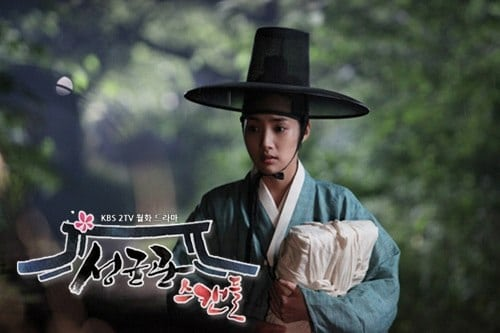 Download Lagu Ost The Moon That Embraces The Sun Stafaband {Nhs Alumni}