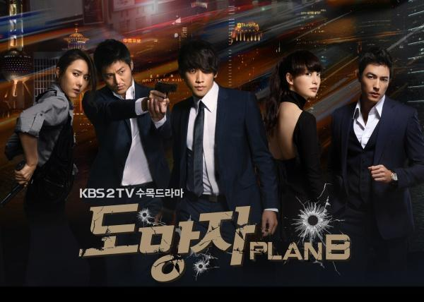 Foto dan Profil Pemain Film Drama Korea The Fugitive : Plan B