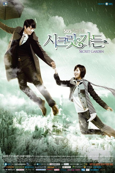 SECRET GARDEN 시크릿 가든 KOREAN DRAMA SBS SYNOPSIS AND GALERY