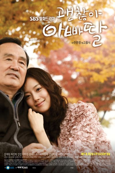 It's Okay, Daddy's Girl » Korean Drama