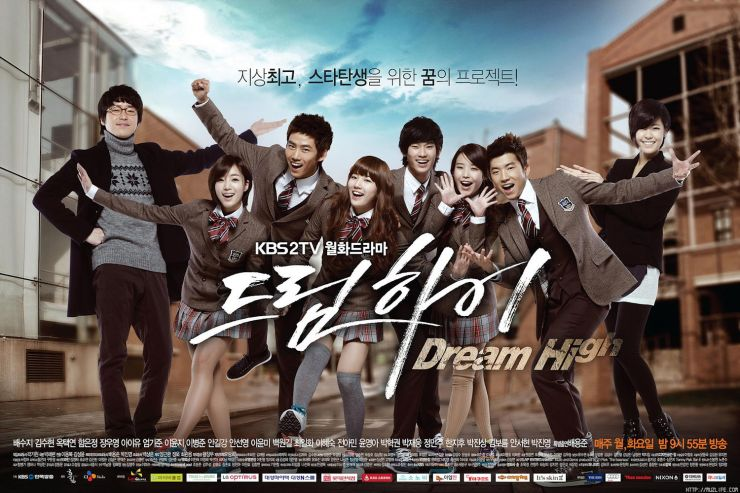 Dream High Poster 2