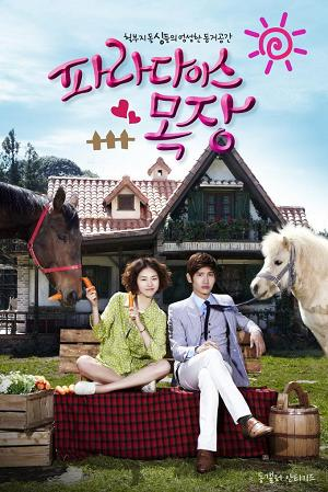 Daftar Sinopsis Drama Korea: Paradise Ranch 1-16 (Final)