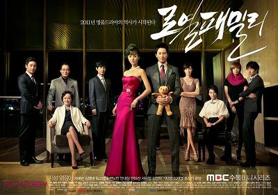 Film Drama Korea Royal Family