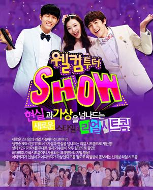 Maret 2011 - Drama Asia | Drama Korea | Movie Film | Cerita Sinopsisi