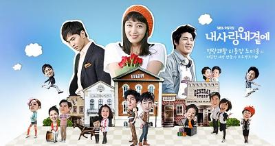 Pemain Film Drama Korea My Love By My Side