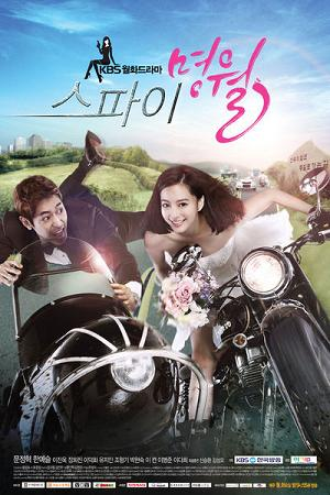 Myung Wol the Spy » Korean Drama