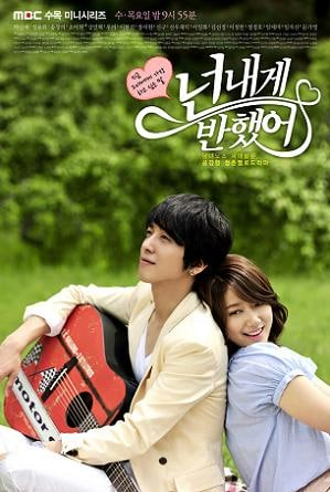 http://www.koreandrama.org/wp-content/uploads/2011/06/You%E2%80%99ve-Fallen-for-Me02.jpg
