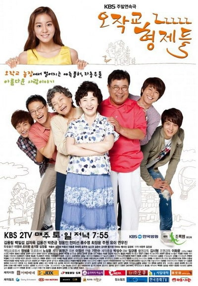 Ojakgyo Brothers » Korean Drama
