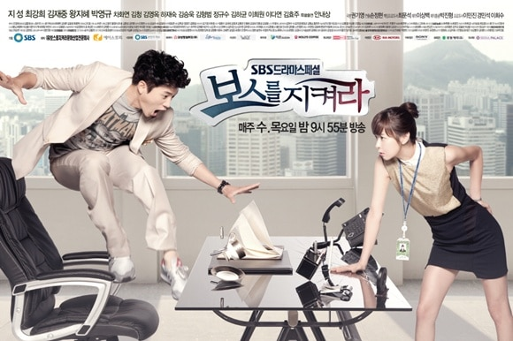 http://www.koreandrama.org/wp-content/uploads/2011/07/Protect-the-Boss-Wallpaper-3.jpg
