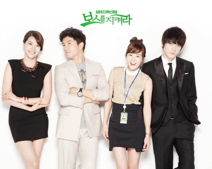 Protect the boss2