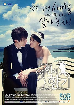 City Hall » Korean Drama