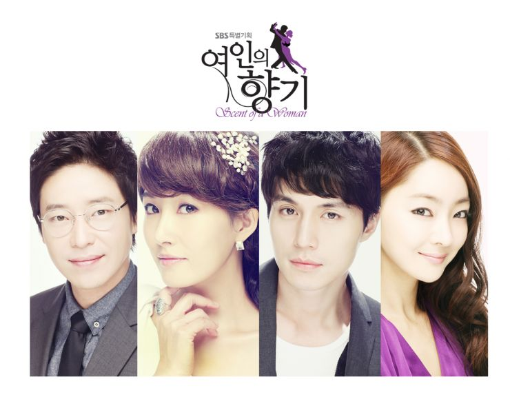 Scent of a Woman » Korean Drama