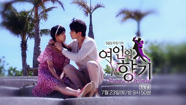 [k-drama] Scent Of A Woman Scent-of-a-Woman26