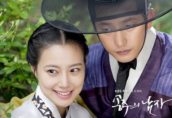The Princess' Man » Korean Drama