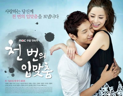Thousand Kisses eps 19 (from eps 18 Ending)