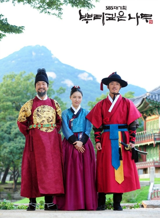 Synopsis Deep Rooted Tree eps 1