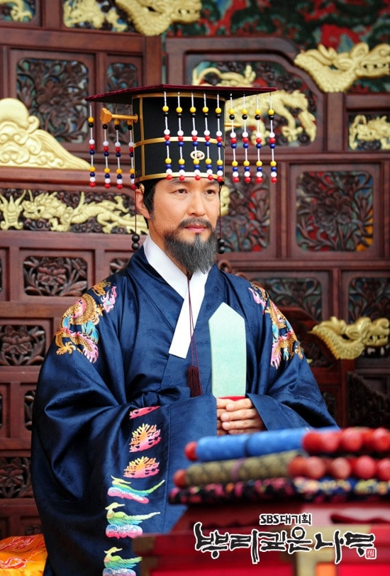 Deep rooted tree korean drama online / The young messiah