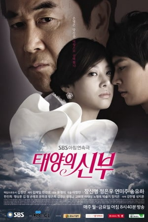 Film Drama Korea Bride of the Sun