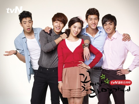 Note: This drama is aired on Pay-TV channel which has fewer
