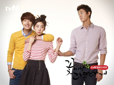 Flower Boy Ramyun Shop008