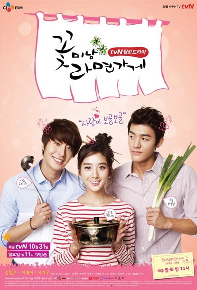 Flower-Boy-Ramyun-Shop