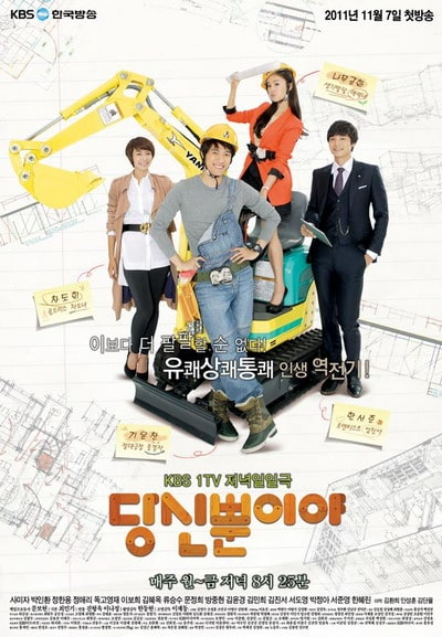 Film Drama Korea Just You