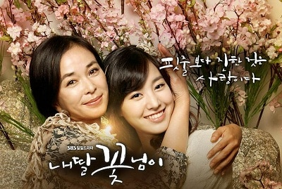 Film Drama Korea My Daughter The Flower