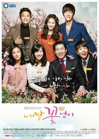 ohlala couple english sub download