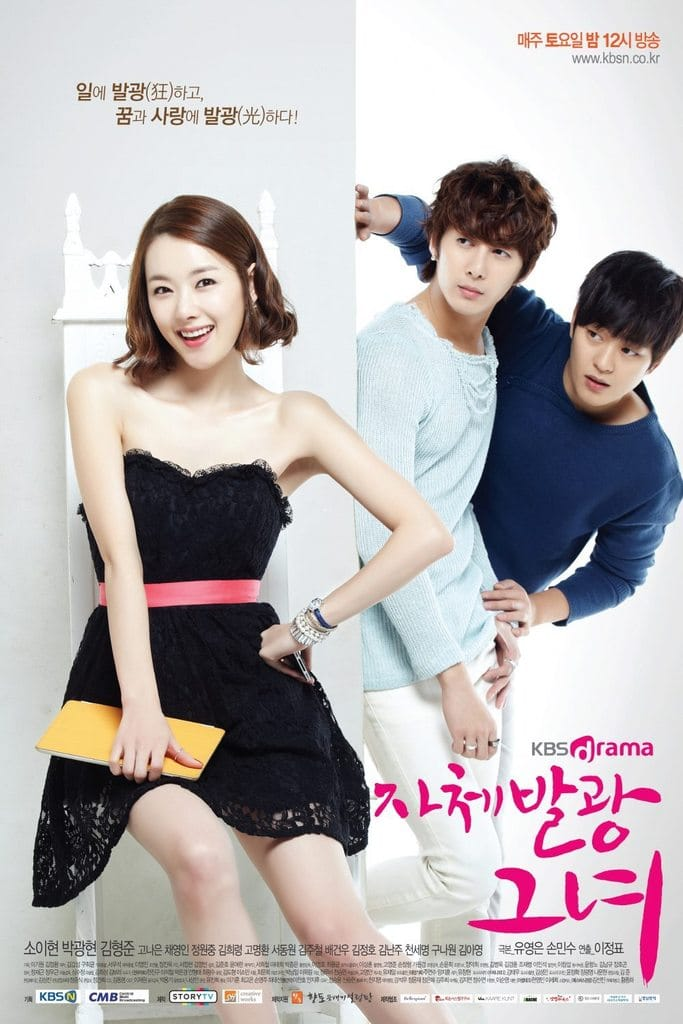 » Glowing She » Korean Drama
