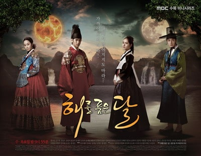Review The Moon That Embraces the Sun Korean Drama