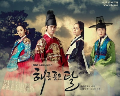Title: 해를 품은 달 / The Moon That Embraces the Sun