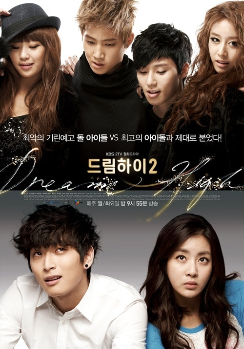 Dream High Season 2 Poster1 - [KDrama]Dream High Season 2(2012)sub+OST Complete