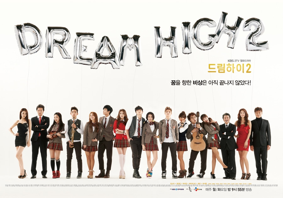 Film Drama Korea Dream High Season 2