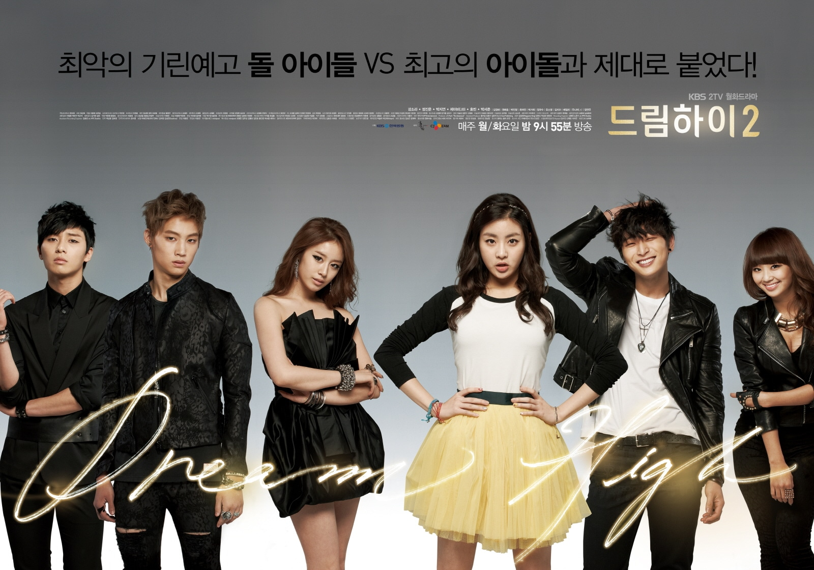 Dream High Season 2 Poster3