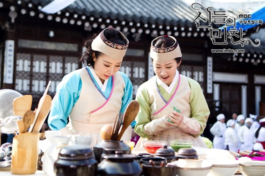 Feast of the Gods Episode 30 english Subtitle Available
