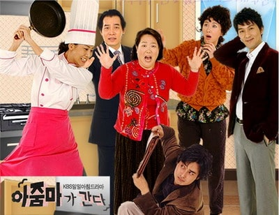 Miss Ajumma Korean Drama Rating Review